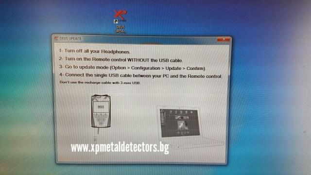Стартирайте програмата от иконата на десктопа. Следвайте написаната инструкция.