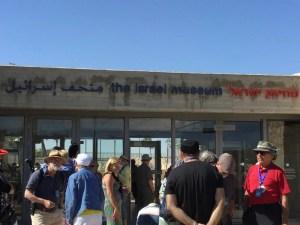Israeli Museum entrance