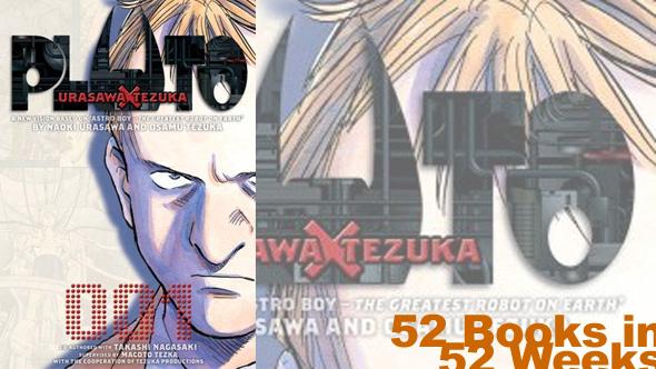 pluto vol. 1 by naoki urasawa