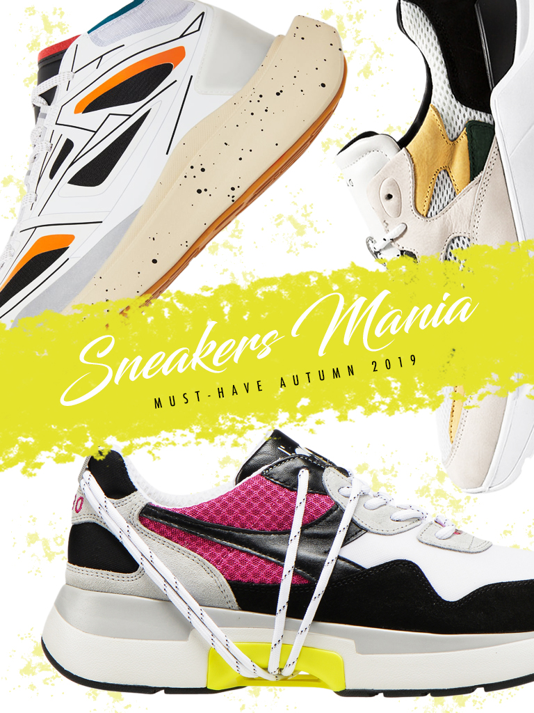 sneakers mania