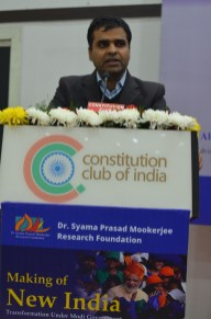 Making of New India Transformation Under Modi Government chaired by Prof. Bibek Debroy (1)