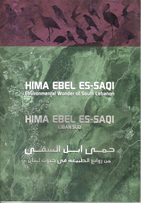 Hima Ebel Es-Saqi book