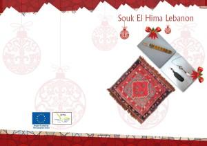 Souk El Hima Leaflet