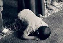 How To Pray To Allah