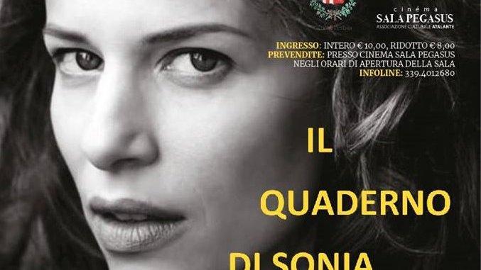 Libro d'ingresso, Sonia bergamasco presenta il quaderno di Sonia
