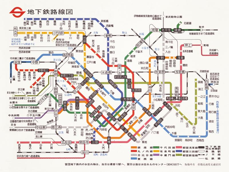 hideya kawakita metro map