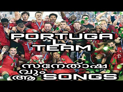 [PORTUGAL TEAM FIFA WINNER & SONG IN MALAYALAM ]??????