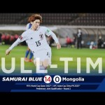 Japan 14-0 Mongolia ( FIFA World Cup 2022 Qualifiers )
