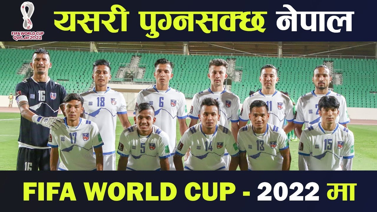 FIFA WORLD CUP 2022 QUALIFICATION PATHWAY FOR NEPAL || NEPAL IN FIFA WOLRD CUP 2022 QUALIFICATION