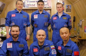 The Mars Experiment: 520 Days in Isolation