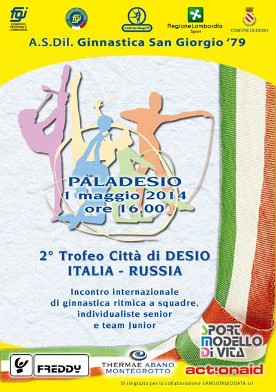 Ginnastica Ritmica, 2° Trofeo Città di Desio