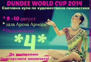 Dundee World Cup 2014