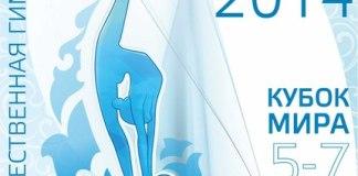 World Cup Ginnastica Ritmica Kazan