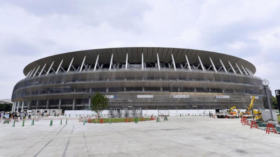 Stadio di Tokyo