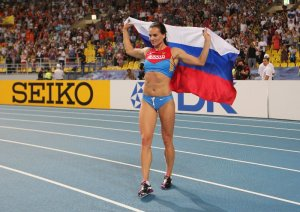 Photo by Getty Images-Getty Images for SEIKO - Jelena Isinbaeva