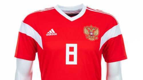 Fußball WM 2018: Russland Shirt – Quelle: FIFA