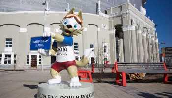 Fußball WM 2018 Russland: Ekaterinburg Arena - Foto: FIFA