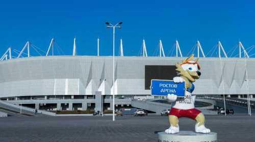 Fußball WM 2018 Russland: Rostov Arena - Foto: FIFA