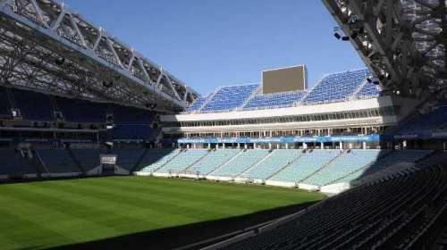 Fußball WM 2018 Russland: Sotchi Fisht Stadium - Foto: FIFA
