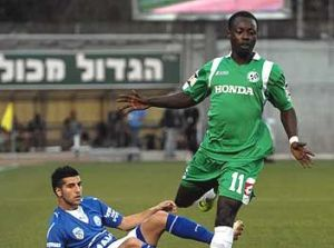 Instead of Real and City: That's how Aussie came to Haifa