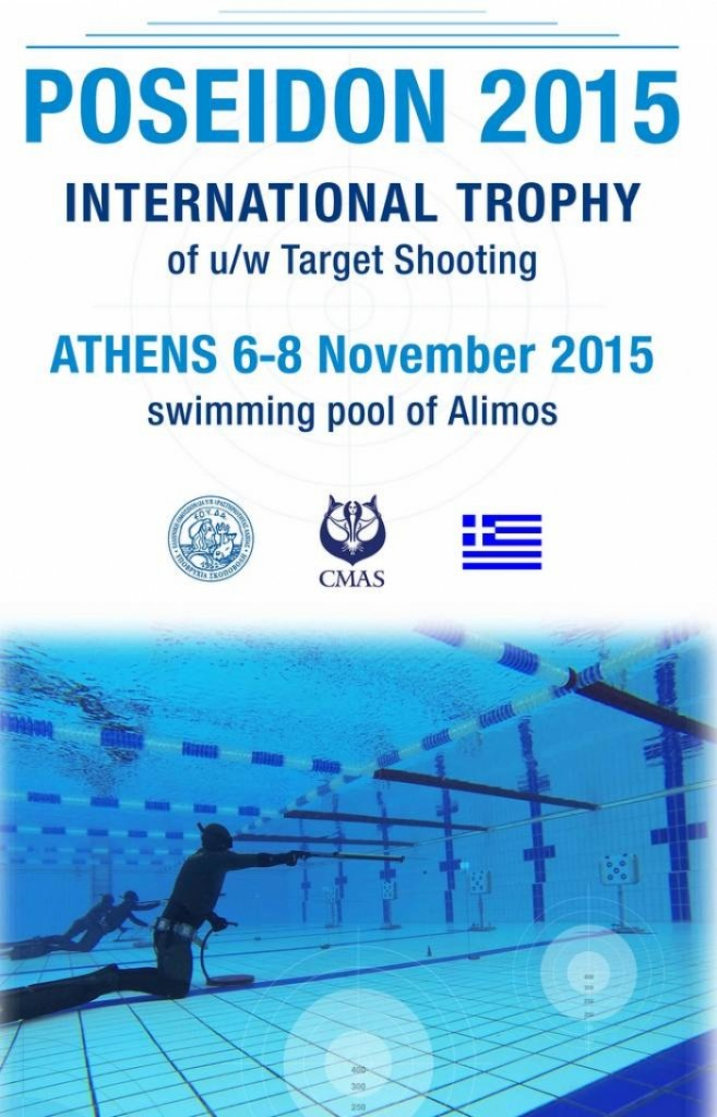 poster-tirosub-grecia