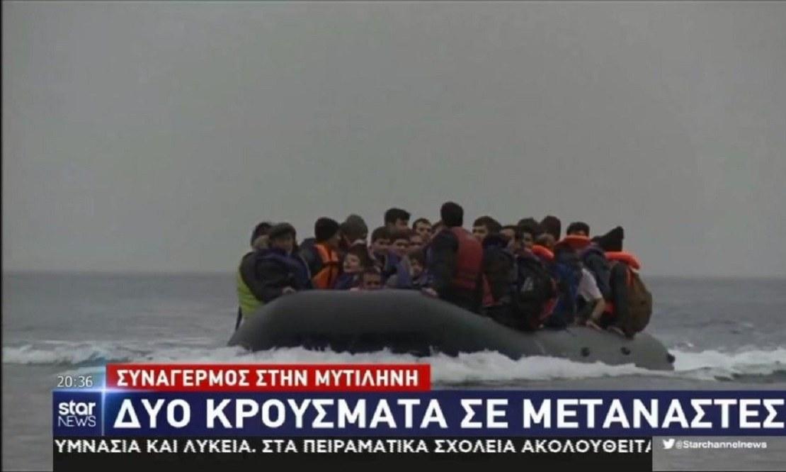 Λέσβος: Οκτώ κρούσματα μεταξύ μεταναστών στην Εφταλού!