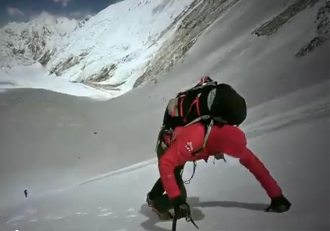High Tension al Banff – Trailer