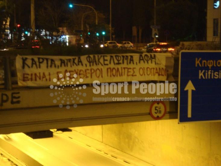Anti-Karta-Grecia-18-12-2015-01