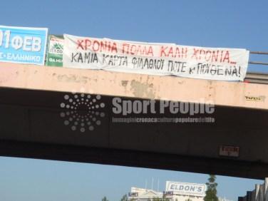 Anti-Karta-Grecia-18-12-2015-06