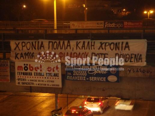 Anti-Karta-Grecia-18-12-2015-07
