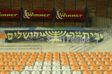 Beitar-Hapoel-Liga-al-Al-2015-16-14