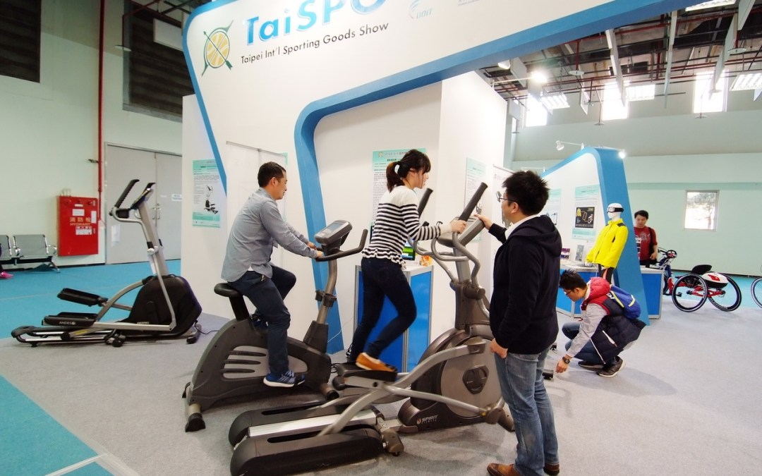 2017 Taipei International Sporting Goods Show is Happening this March!