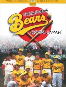 bad-news-bears-go-to-japan