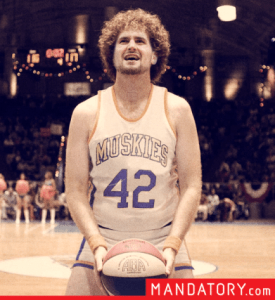 Kevin-Love-ABA