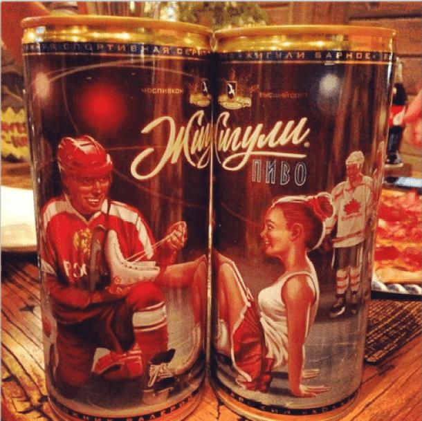 russian-beer