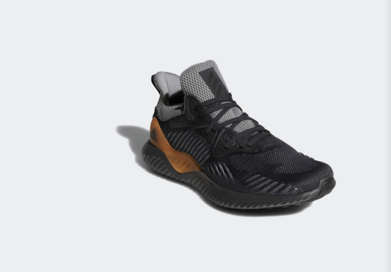 adidas-alphabounce-beyond-laufschuhe-seite-vorn