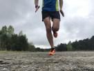 mizuno-wave-hitogami-4-wettkampfschuh-rennschuh-testbericht