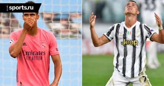 «Реал» и «Ювентус» могут исключить из еврокубков на следующий сезон за участие в Суперлиге — Футбол