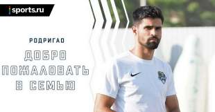 Sochi scored in the first game in the European competition – Keshle in the Conference League.  First Rodrigao Goal – Football