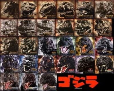 The Face Of Godzilla