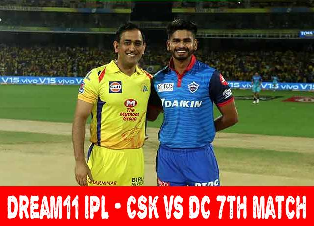 Dream11 IPL - CSK vs DC