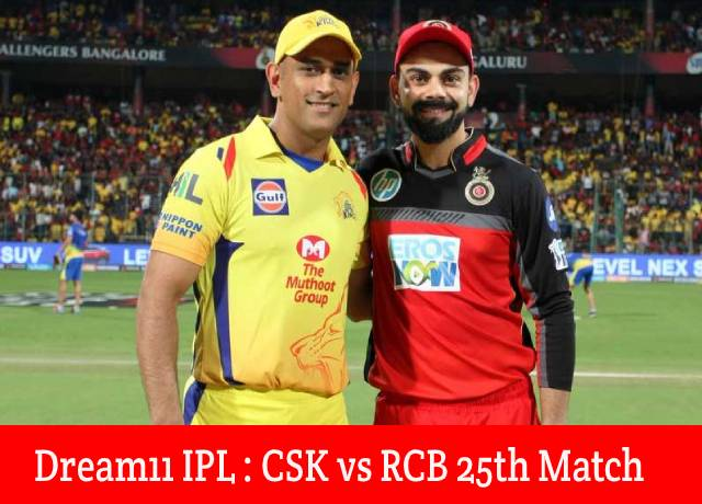 Dream11 IPL : CSK vs RCB 25th match live streaming & score