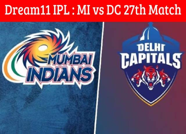 Dream11 IPL : MI vs DC