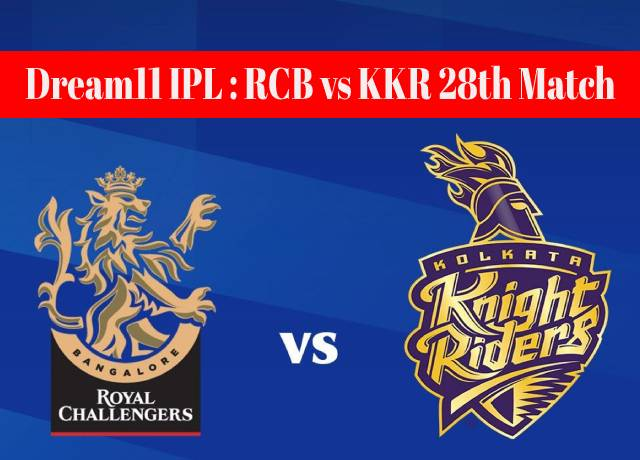 Dream11 IPL : RCB vs KKR 28th match live streaming & score