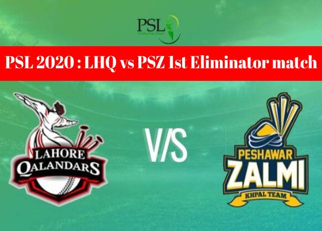 PSL 2020 : LHQ vs PSZ 1st Eliminator match live streaming