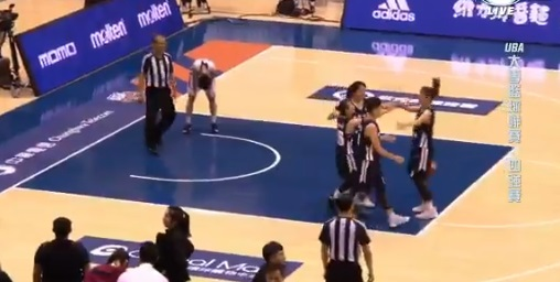 Taiwanese Women's College Championship Ended on Blown Layup in Actual Sports Highlight