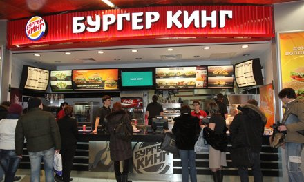 Burger King Russia Apologized for Offering Women Whoppers if they Got Pregnant by a World Cup Player