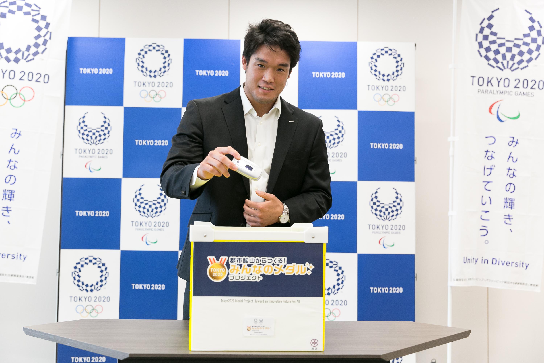 Tokyo 2020 Athlete Visit