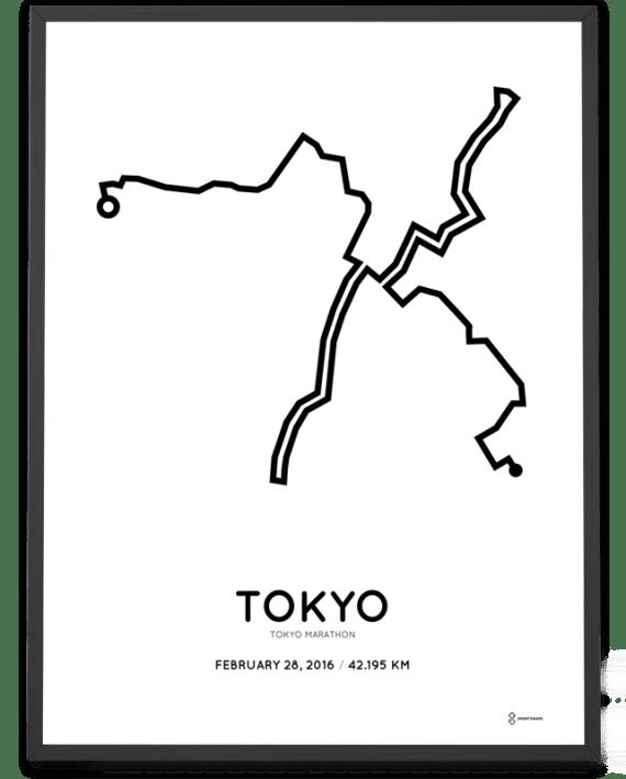 2016 Tokyo Marathon