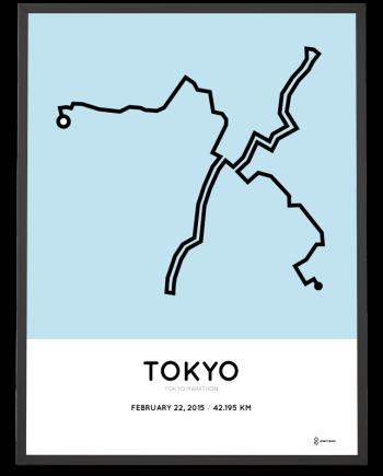 2015 Tokyo marathon course print